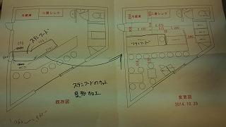 IMG_20141118_184617.jpg