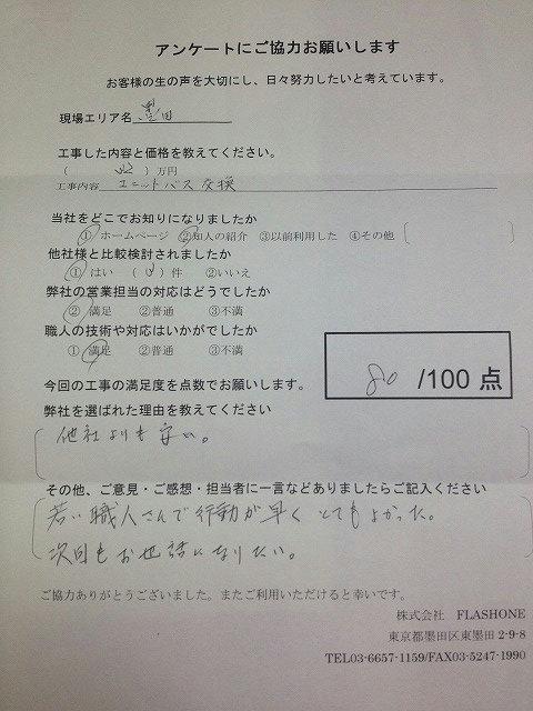 ファイル_000.jpg