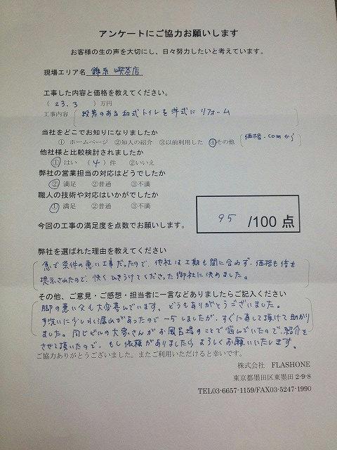 ファイル_001.jpg